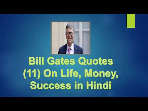 Success quotes - Bill Gates Quotes On Life, Money, Success in Hindi