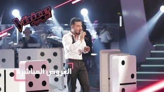 Video #MBCTheVoice - مرحلة العروض المباشرة - حسين بن حاج يقدّم موال 'وعلاش دلغدر' وأغنية 'يا رايح' MP3, 3GP, MP4, WEBM, AVI, FLV Juli 2018