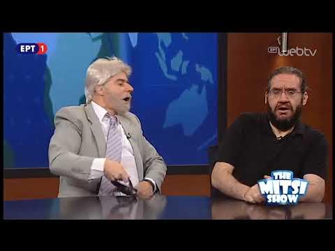 The Mitsi Show – 18 Μαΐου 2018 | ΕΡΤ