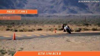 9. 2016 Yamaha YZF R1 vs KTM 1190 RC8 R