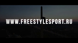 Freestyle Sport Tribute