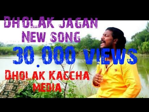 Video Dholak Jagan mama song download in MP3, 3GP, MP4, WEBM, AVI, FLV January 2017