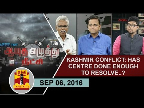 -06-09-2016-Ayutha-Ezhuthu-Neetchi-Kashmir-Conflict-Has-Centre-done-enough-to-Resolve