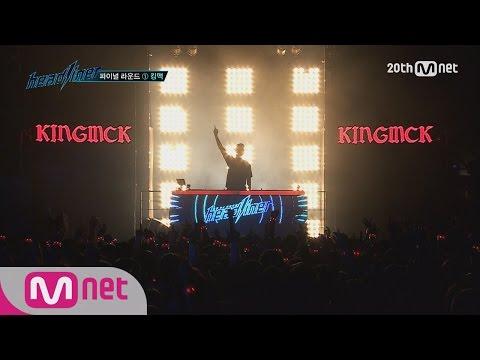 [HEADLINER] Final Round / DJ KINGMCK EP.06-⑥ EP.06 20151013