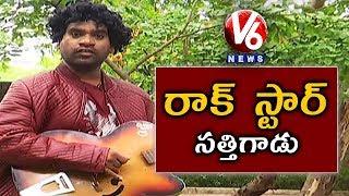 Bithiri Sathi As A Guitarist | Sathi Conversation With Savitri | Teenmaar News