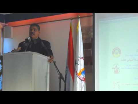 صلاح ابو شريف أمين عام الجبهة الشعبية الديمقراطية يلقي كلمة الشعوب غير الفارسية - مؤتمر لاهاي
