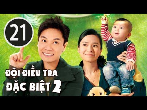 Đội điều tra đặc biệt II 21/25 (tiếng Việt); DV chính: Quách Tấn An , Quách Thiện Ni; TVB/2009 - Thời lượng: 44 phút.