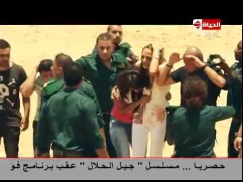 فؤش في المعسكر - الحلقة الثانية ( 2 ) الضحية المطربة أمينة  - Foesh fel moaskar