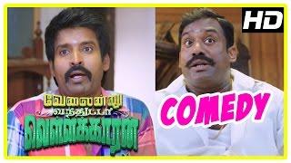 Video Velainu Vandhutta Vellaikaaran Comedy Scenes | Full Comedy 3 | Soori | Robo Shankar | Vishnu Vishal MP3, 3GP, MP4, WEBM, AVI, FLV Maret 2019
