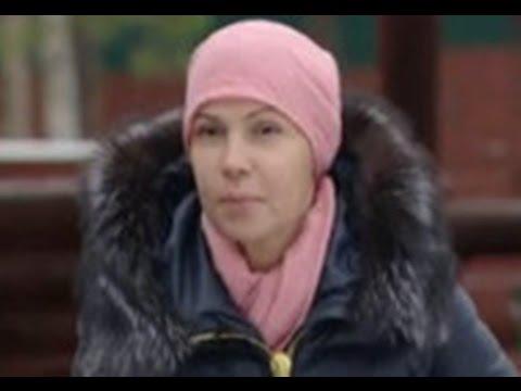 Дом 2 последняя серия Больная раком Светлана Михайловна явилась под телекамеры Дома 2