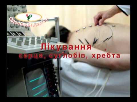 Одесский Доктор