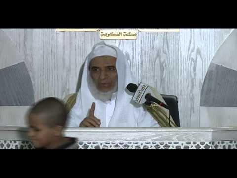 نسائم رمضانية (3): (الإيمان وأثره في حياة الأمة) للشيخ/ حامد المصلح