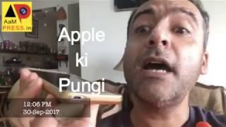 Video Apple Ki Pungi : Jai Janta MP3, 3GP, MP4, WEBM, AVI, FLV Juni 2018