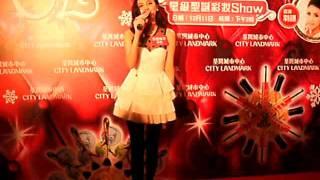 羽翹-姊妹圖 (2011年12月11日荃灣城巿中心一期)