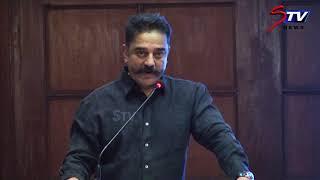 Video Kamalhassan Questions on Politics,Cauvery Issue,IPL @Chennai International Center |FULL SPEECH|STV MP3, 3GP, MP4, WEBM, AVI, FLV April 2018