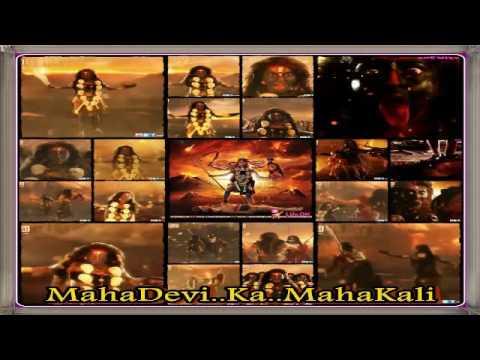 Video Devon Ke Dev Mahadev Ambe/Durga Kali Maa Soundtrack download in MP3, 3GP, MP4, WEBM, AVI, FLV January 2017