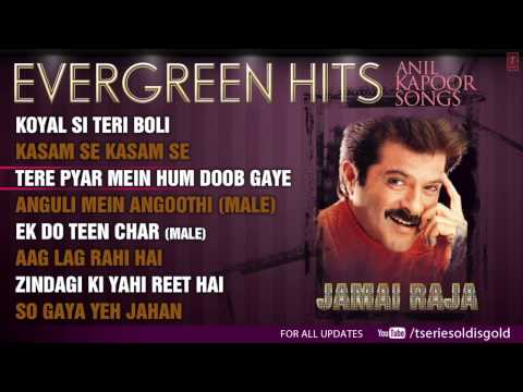 Anil Kapoor Hit Songs | Jukebox | Evergreen Hits | Part – 3