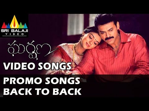Video Gharshana Video Songs | Back to Back PROMO Songs | Venkatesh, Asin | Sri Balaji Video download in MP3, 3GP, MP4, WEBM, AVI, FLV January 2017