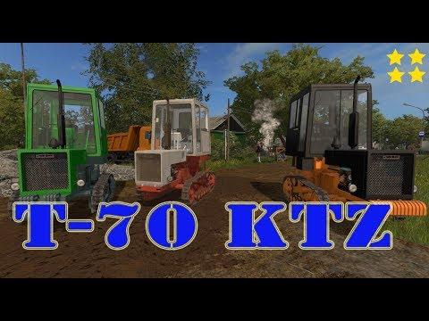 T-70 KTZ v1.0 by Adsumus