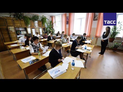 ЕГЭ: В России первая досрочная сдача прошла без сбоев