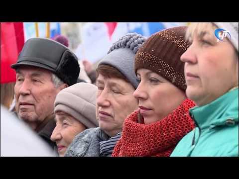 4 ноября в Новгородской области отметили День народного единства