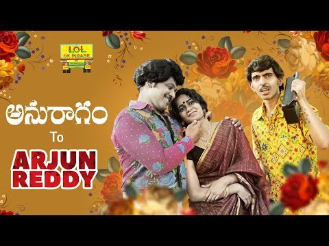 Anuragam To Arjun Reddy Latest Short Film || LOL OK Please