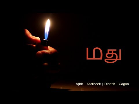 Selfie tamil short film trailer/kamalesh film/sugandhar edited