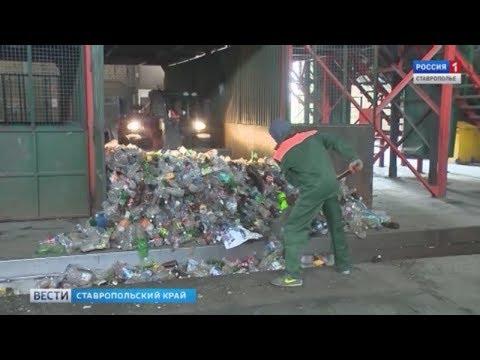 ГТРК Ставрополье 29.06.2018 Селяне не хотят заключать договоры на вывоз мусора