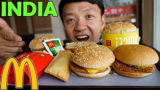 Video Trying McDonald's Breakfast & Lunch in INDIA MP3, 3GP, MP4, WEBM, AVI, FLV September 2018