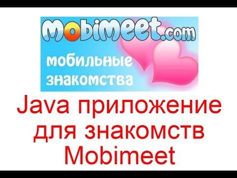 Мобимит Знакомства На Телефон