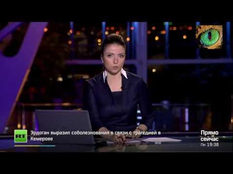 России объявили войну - высылка дипломатов. - DomaVideo.Ru