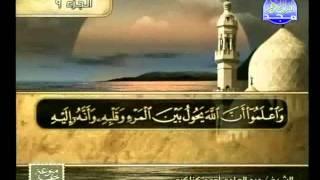 HD الجزء 9 الربعين 7 و 8 : الشيخ عبد الهادي احمد كناكري