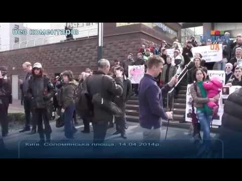 Соломенская площадь. Митинг