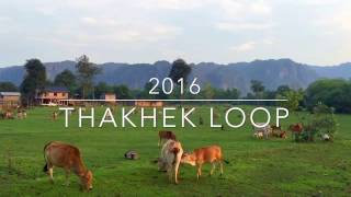 Thakhek Laos  City new picture : Thakhek loop 2016 Laos