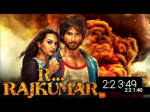 R. Rajkumar Full Movie Facts and Knowledge in Hindi | Shahid Kapoor | Sonakshi Sinha | Sonu Sood