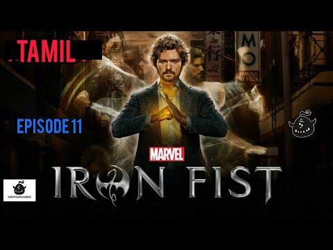 The Marvel's Iron Fist season 1 episode 11 explained in tamil | KARUPPEAN KUSUMBAN