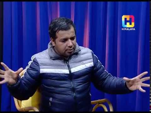 (नेपाल अन्तराष्ट्रिय चलचित्र महोत्सवका निर्देशक मनोज पण्डितसँगको कुराकानी...26 min.)