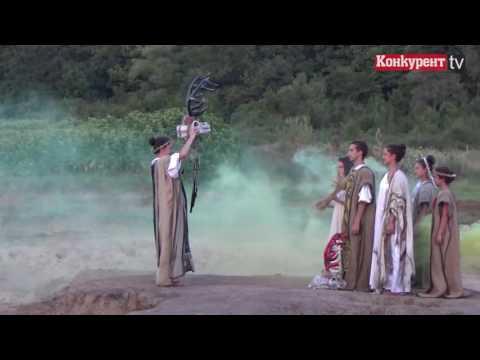 """Откриване на Фестивала за древни култури """"Слънцето на Тодорка"""""""