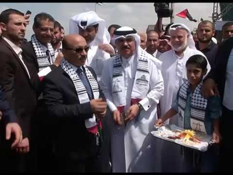 افتتاح سعادة السفير للمشاريع القطرية بغزة