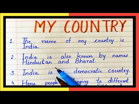 10 Lines on My Country Essay on my Country our country India essay in English