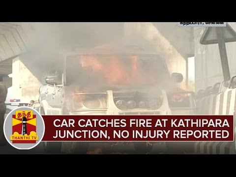 Car-Catches-Fire-at-Kathipara-Junction-Chennai--No-Injury-Reported--Thanthi-TV
