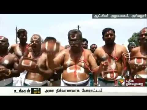 Ungal-Oor-Ungal-Kural-Afternoon-News-17-06-2016-Puthiyathalaimurai-TV