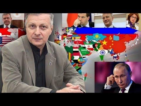 Разведданные ТВ. Пякин В.В. Про пенсии... - DomaVideo.Ru