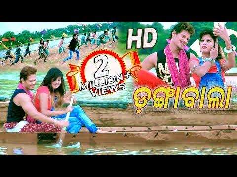 Video DANGABALA (Madhab Bhai) New Sambalpuri HD Video (Kumar Samson) 2017 Exclusive on RKMedia download in MP3, 3GP, MP4, WEBM, AVI, FLV January 2017