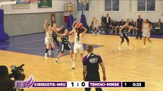 Kibirkstis-MRU – Tsmoki-Minsk – EWBL 2020/21
