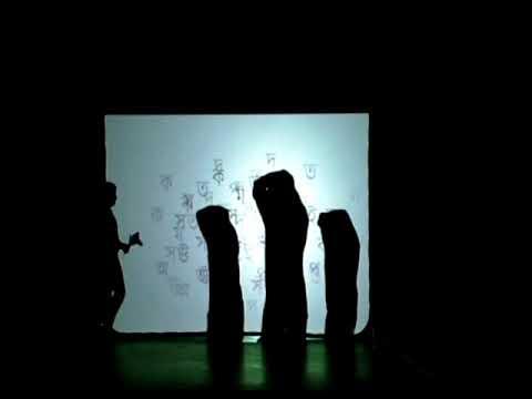 Shadow Performance| Pohela Boishakh 2018|BCWM| Ghore Ferar Daak|