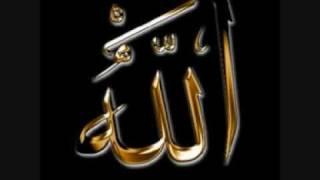 Quran: Surah 02 Al Baqara Full Version by Sheikh Mishari Rashid Alafasy