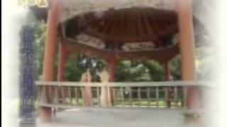MV Lưu Bá Ôn và A Tú 2