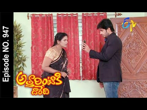 Attarintiki Daredi | 17th November 2017 | Full Episode No 947