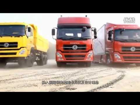 Dongfeng mixer truck, cement mixer truck